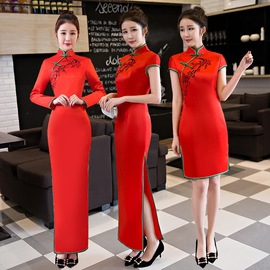 Ceremonial clothing female welcome cheongsam new spring and summer front desk ladies red long Chinese style catwalk show