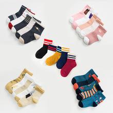 2019春秋新品卡通儿童袜子 童袜棉质男女童中筒袜 宝宝袜子婴儿袜