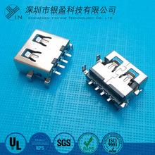 USB2.0 AF沉板贴片四脚母座 A母短体沉板1.9mm 小米全贴USB插座