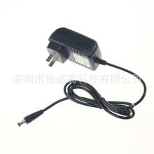 中規CCC認證烏龜殼數碼相框 小家電 燈帶12V1A 24V0.5A電源適配器