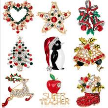 跨境圣诞节胸针饰品 圣诞老人梅花鹿胸针胸花 圣诞树胸针厂家直销