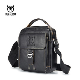 Cattle Captain Men's Vertical Leather Trend Casual Fashion One Shoulder Crossbody Layer Leather Multifunction Pouch