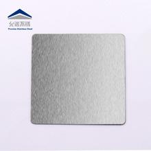 鋼板零割201304不銹鋼NO.4雪花砂板砂光板飯店天花大面積高端裝飾