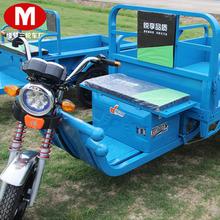 【电动三轮车】厂家直销农用拉货电动三轮车 成人货运电动三轮车