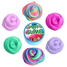 史萊姆PUFF SLIME橡皮泥DIY泡芙膠兒童益智解壓發泄玩具爆款直銷