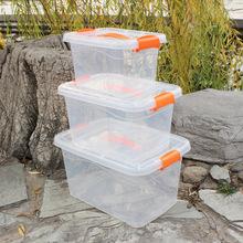 透明手提盒 加厚带盖整理箱 大号收纳盒 儿童玩具箱 家用储物
