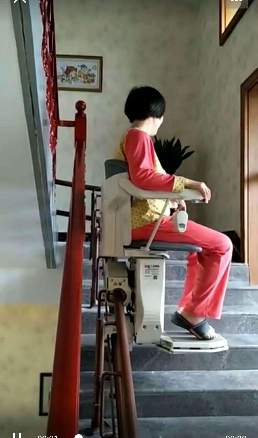 座椅电梯爬楼神器  可以拐弯 楼道代步 智能楼道代步器