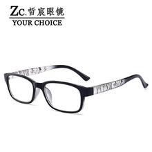 新款复古眼镜PC镜框?#20449;?#38405;读老花镜抗疲劳老花眼镜厂家直销18995