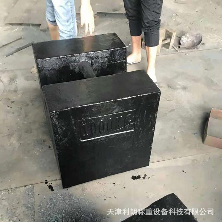 1吨锁型合乐彩票平台注册 (5).jpg