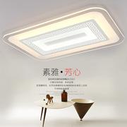 新中式超薄款亚克力吸顶灯创意个性长方形客厅灯无极调光卧室灯饰