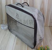 PVC鋼絲包定做 透明包裝袋床上用品家紡袋無紡布棉被包定制logo