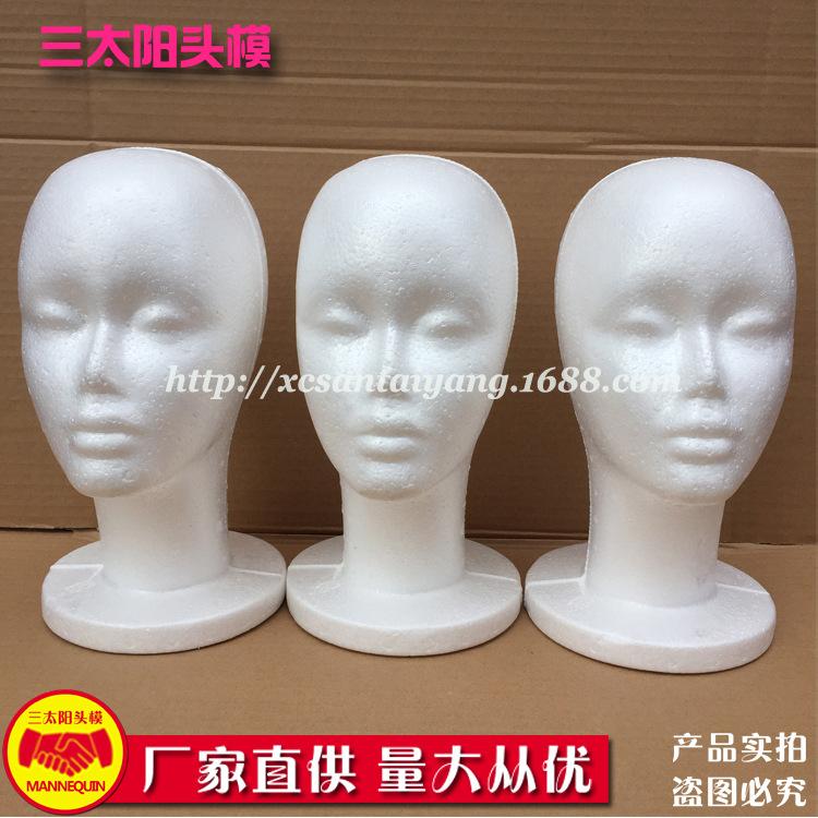 厂家直销假发女头模橱窗展示围巾帽子泡沫头可扎针模型头道具
