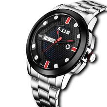 6.11品牌源头工厂光动能手表石英表光能表钢带防水带日历光动能表