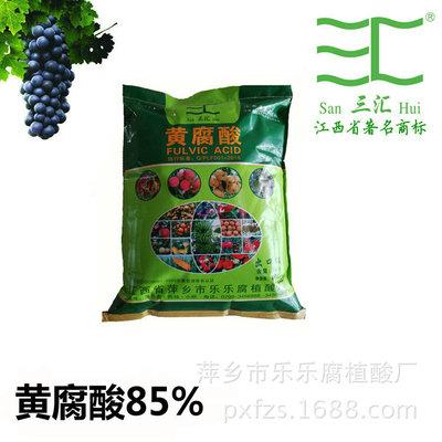 江西省三汇牌厂家直销  植物源85%含量亚搏娱乐