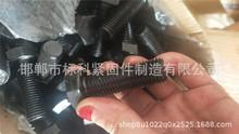 现货供应上海哈迪威天宝宁波万特余宁GB5782-3 8.8级10.9级外六角
