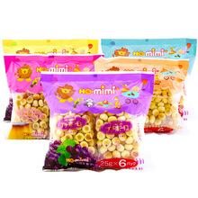 儿童健康代餐零食Ho.mimi牛奶布丁味小馒头150g印尼营养休闲食品