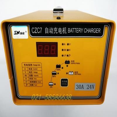 智能充电机CZC7-30A/24V充电机24V充电机 30A充电机 施能充电机