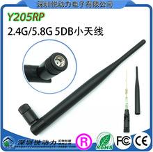 Y205 RP SMA 2.4G /5.8G wifi 5DBI天线增强信号路由器 网卡胶棒