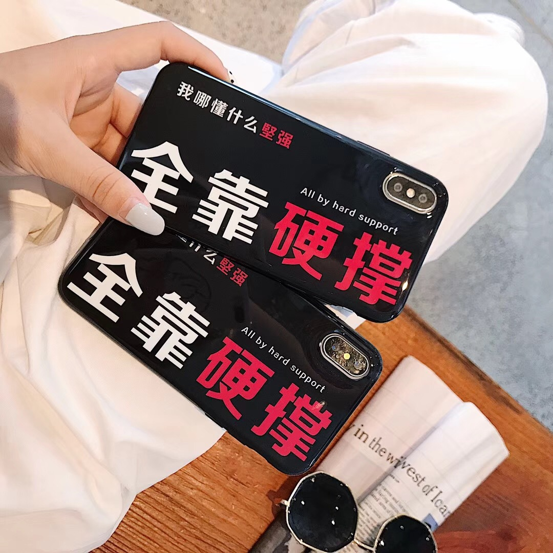 Creative text all depends on the death of Apple 8plus mobile phone shell iphoneX anti-fall 7p solid color 6sPlus protective sleeve
