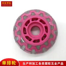 单排溜冰鞋轮子 PVC闪光轮子刹车轮 轮滑鞋夜光轮 溜冰旱冰鞋配件