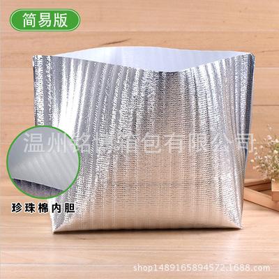 厂家直销保温包 食品生鲜水果保温袋 铝箔外卖饭盒保鲜冰包袋批发