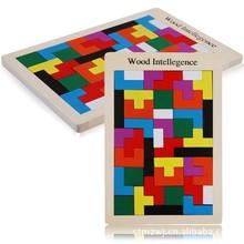 早教 彩色俄羅斯方塊成人智力積木制拼圖游戲拼板兒童教益智玩具