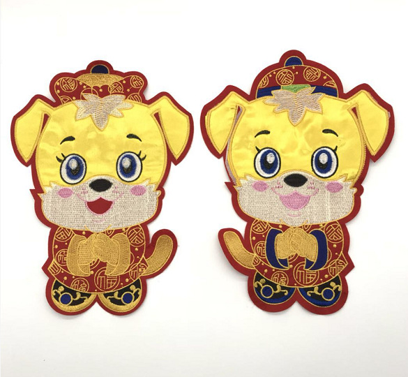 Couple dog embroidery cloth stickers computer color embroidery clothing decoration patch NHLT184859