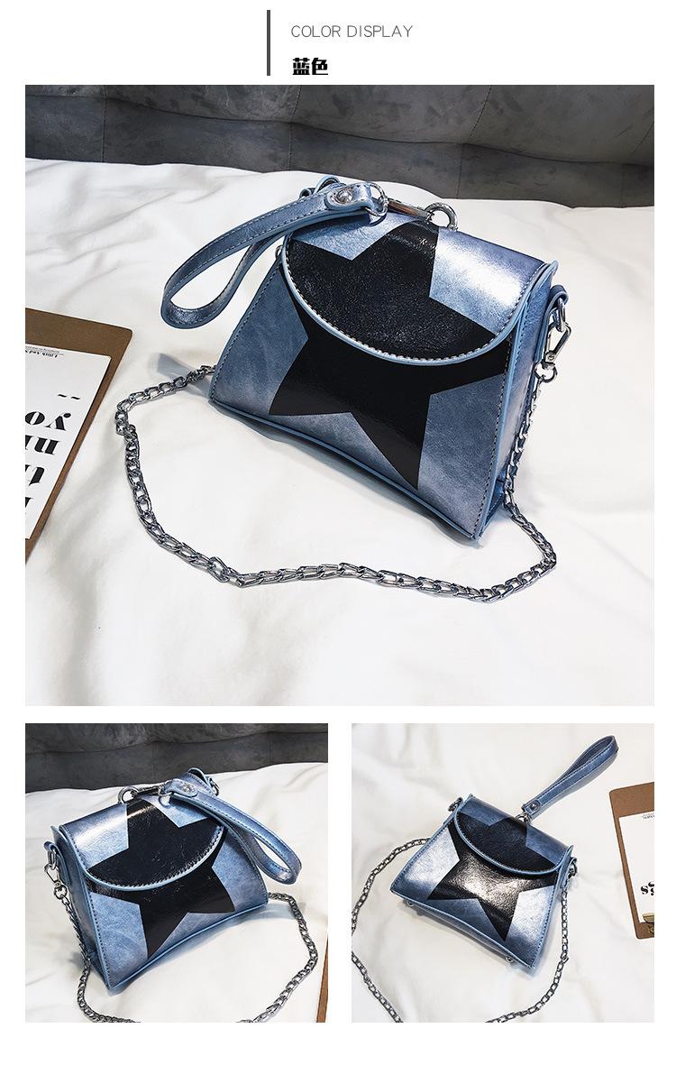 PU Fashionhandbag(white) NHPB5886-white