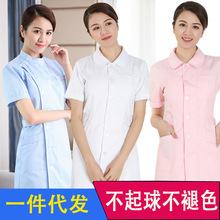 批发定做韩版修身?#29992;?#25252;士服 长短袖粉蓝色医院美容纹绣师工作服