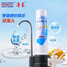 净易台上式净水器 厨房家用直饮自来水陶瓷膜过滤器水龙头净水机