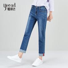 婭麗達女褲2019春季新款直筒牛仔褲女寬松韓版顯瘦高腰褲子