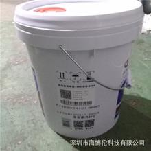 德国FUCHS平台液压油 福斯RENOLIN MR3C机床纺织机?#31561;?#28369;油200L升