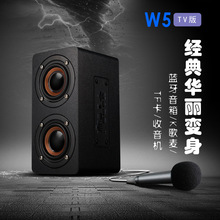 New bluetooth speaker W5TV version mobile phone karaoke microphone microphone wooden card subwoofer computer small sound