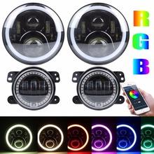 7寸牧馬人大燈和4寸霧燈RGB組合套裝 跨境爆款RGB套裝 炫酷套裝