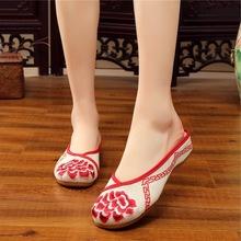 新牛津软底布艺拖鞋中国风富贵花开绣花鞋复古内增高女单鞋散步鞋