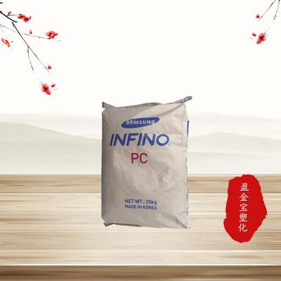 品牌经销 抗弯曲性 PC/韩国三星毛织/CF-1070 K2261耐候性 耐高温