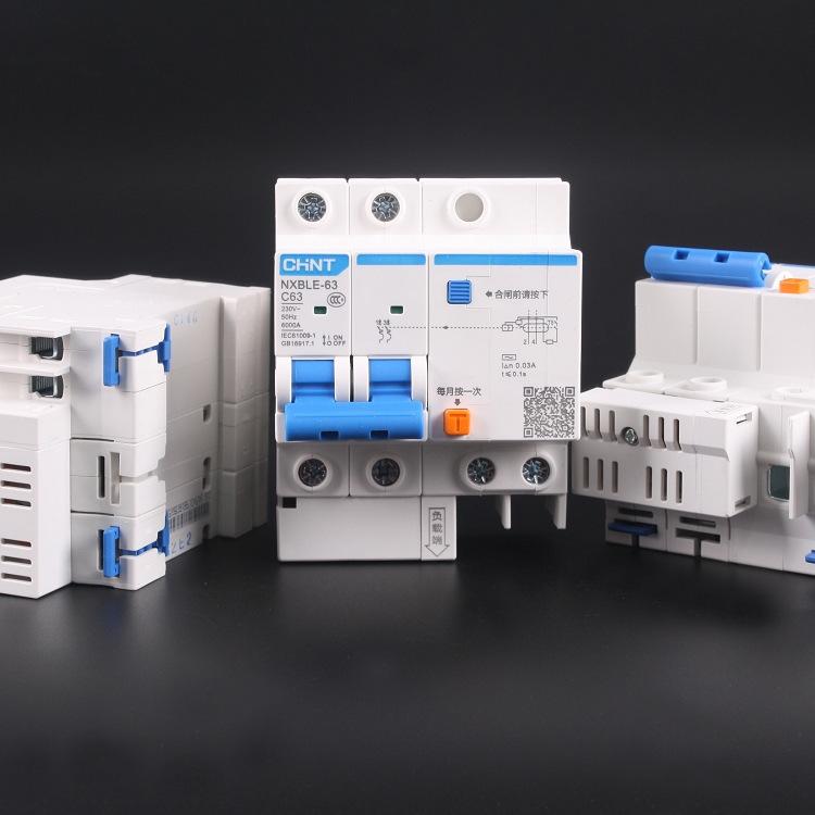 正泰DZ47LE升级款2P16-60A 空开断路器漏电断路器漏电开关NXBLE