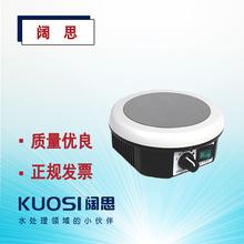 加熱磁力攪拌器802 三信小體積樣品加熱攪拌 實驗室教育臺式儀器