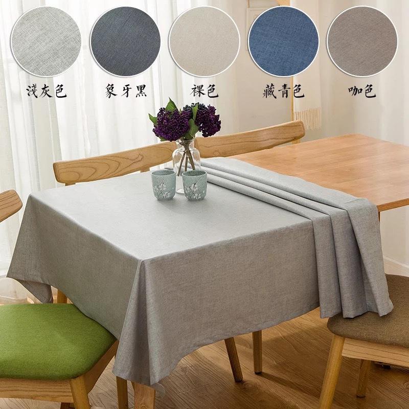 防水亚麻纯色桌布 家用酒店餐桌布 咖啡厅酒店棉麻台布盖巾批发