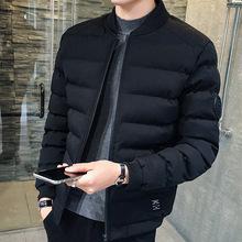 男士外套冬季2019新款棉袄韩版修身短款羽绒棉服帅气男装棉衣加厚