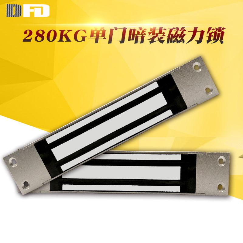 【帝帆锝】 280公斤单门暗装磁力锁 单门防水反馈 嵌入式暗装锁