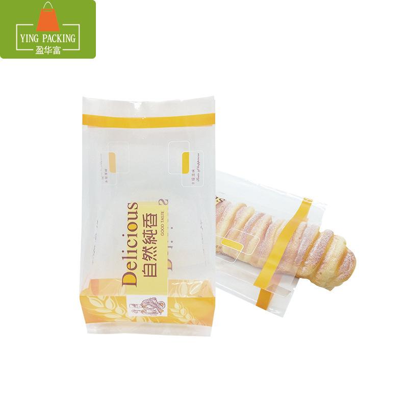 食品烘焙包装 磨砂透明PE面包袋 定制休闲食品饼干塑料袋包装
