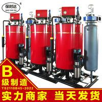 Газовый котел парогенератор электронагреватель производитель защита окружающей среды энергосберегающее топливо парогенератор котельная биомасса