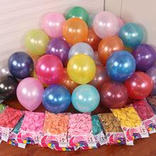 珠光气球 12寸2.8克加厚环保乳胶气球装饰景婚礼布置定制广告logo