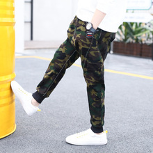 童裝男童2018春款韓版兒童褲子中大童彈力迷彩哈倫長褲