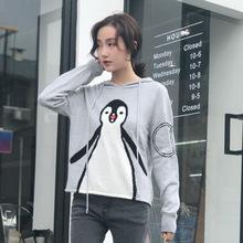 LIN 羊毛復古花紋提花工藝顯瘦 連帽可愛企鵝毛衣
