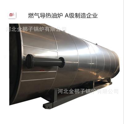 甘肃燃气导热油炉厂家 甘肃60-600万大卡燃气导热油炉