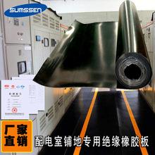 厂家直销5mm黑色橡胶皮 减震耐磨胶垫 优质绝缘橡胶板一件代发