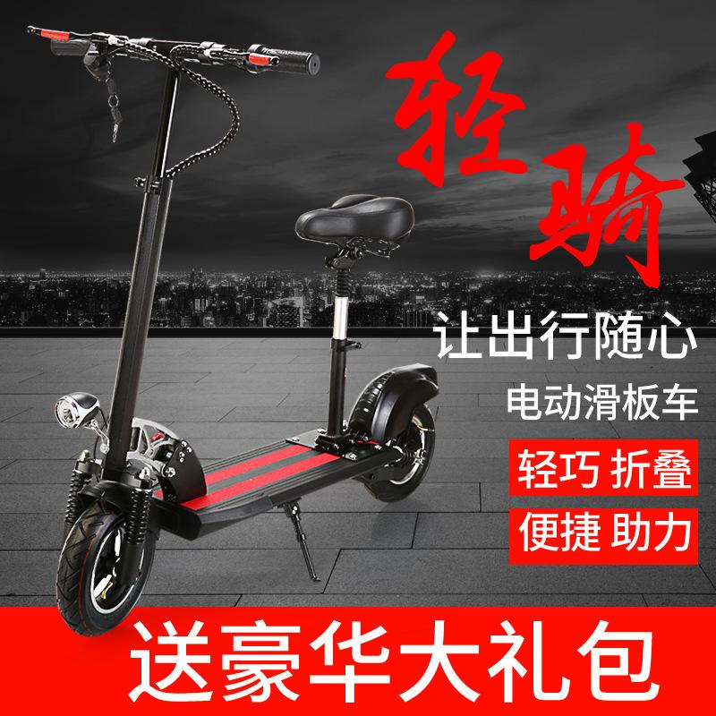 电动滑板车折叠电动车迷你电动车10寸折叠锂电车俩轮锂电池代步车