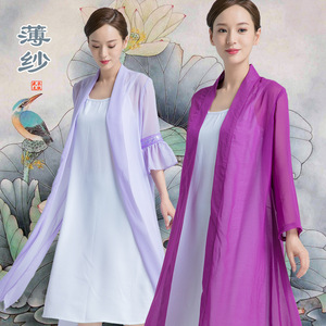 tai chi clothing chinese kung fu uniforms for women comfortable Tulle morning exercise suit